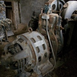 Part of the Elevator works.